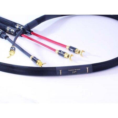 PAD 25th Anniversary Speaker Cables, kable głośnikowe, przewody głośnikowe, high-end kable